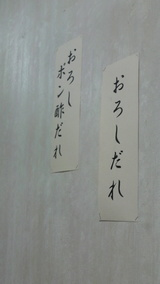 feb09c46.jpg