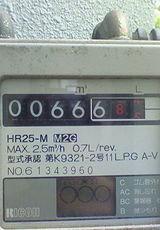 f4368b3c.jpg