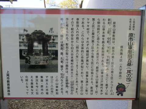 19稲荷神社5