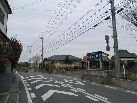 15寺坂上