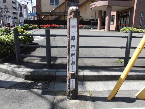 (1)中山道3