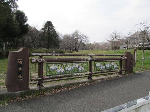 28稲荷橋4