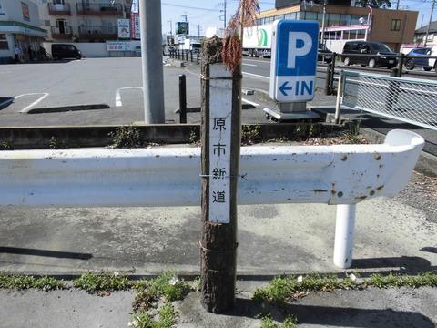 (3)国道17号2
