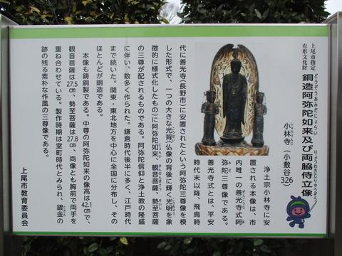 08小林寺6