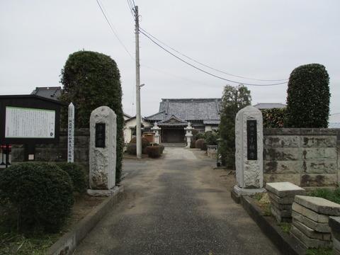 04小林寺2