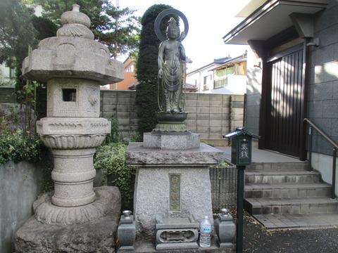 12宝蔵寺2