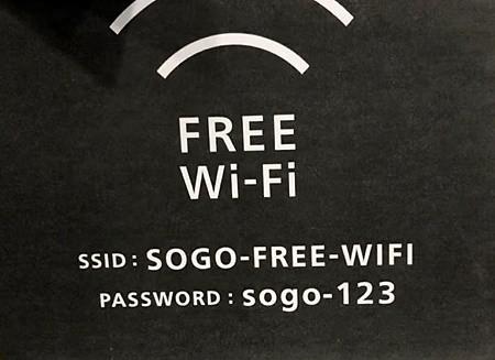 sogou wifi