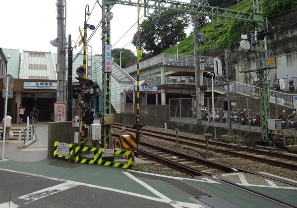 Keikyu-Gumyoji-Sta-1000