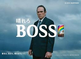 boss tomyrij