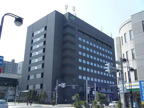 800px-JR-Hokkaido_main_office