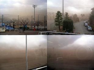 2月26日、砂塵でイタタタタ