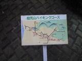 仙元山ハイキングマップ