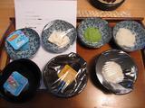 1月30日姫さまお食事