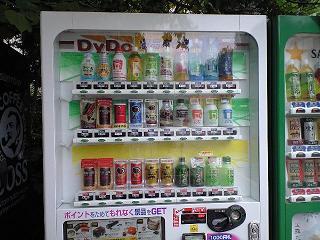 国際的な自動販売機