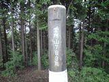 堂所山783m