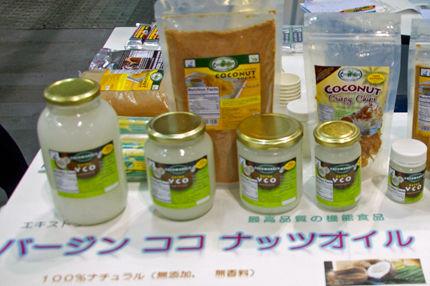 asian food show 16