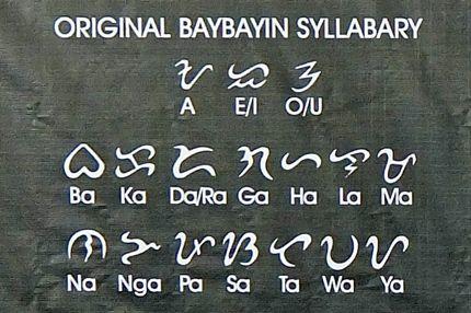 baybayin 8