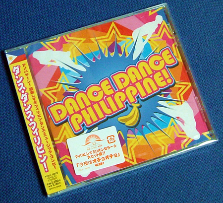 CD DANCE CANCE PHILIPPINES(L)