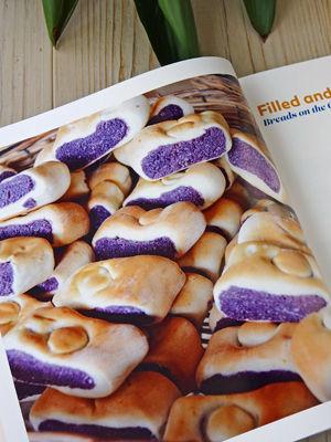 panaderia 9
