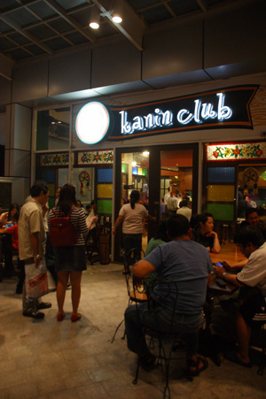 kanin club 2