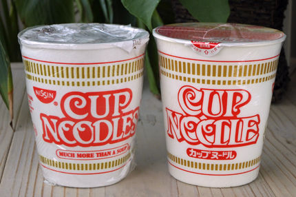 cupnoodle 2