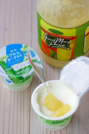 green mango puree 5