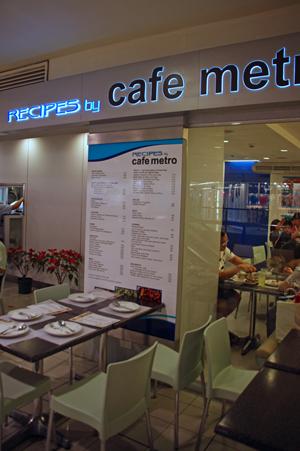 cafe metro 2