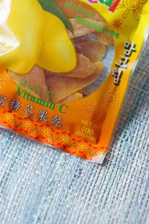 dried mango 6
