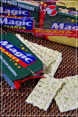 cracker-2