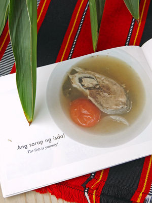 Ang Inuwi ni Nanay 5