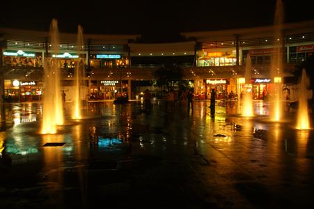 UP-Ayala Land Tehcno Hub 3