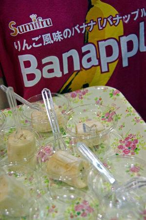 banapple 3