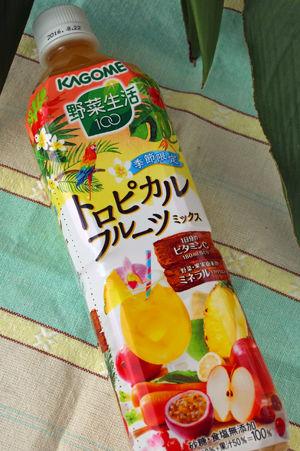 tropical juice