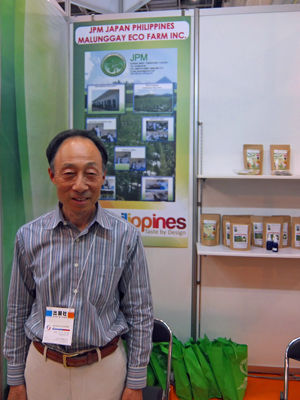 asia food show 2015-10
