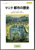 BOOK MANILA 2