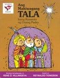 BOOK TALA