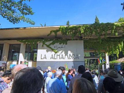 alhambra 03