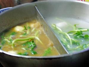 hot pot 7