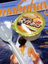 mabuhay magazine 5