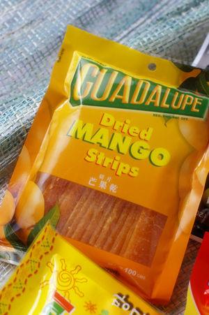 dried mango 2