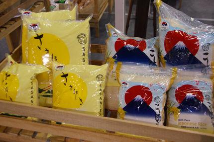 jap.rice 2