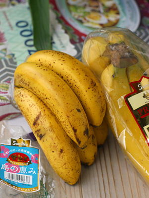 banana 6