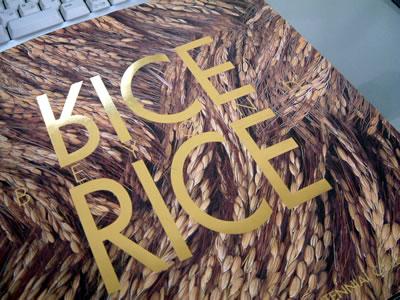 BOOK RICE1