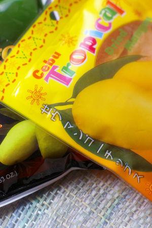 dried mango 5