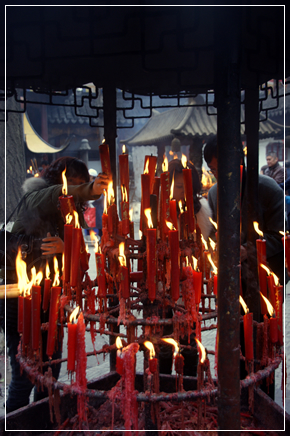 suzhou 1