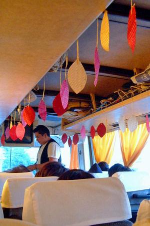 pahiyas tour