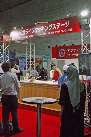 asian food show 3