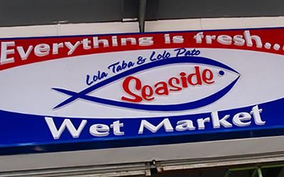 new seafood market 1