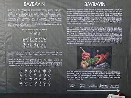 baybayin 3