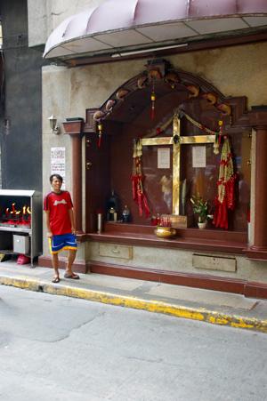 Santo Cristo de Longos Shrine
